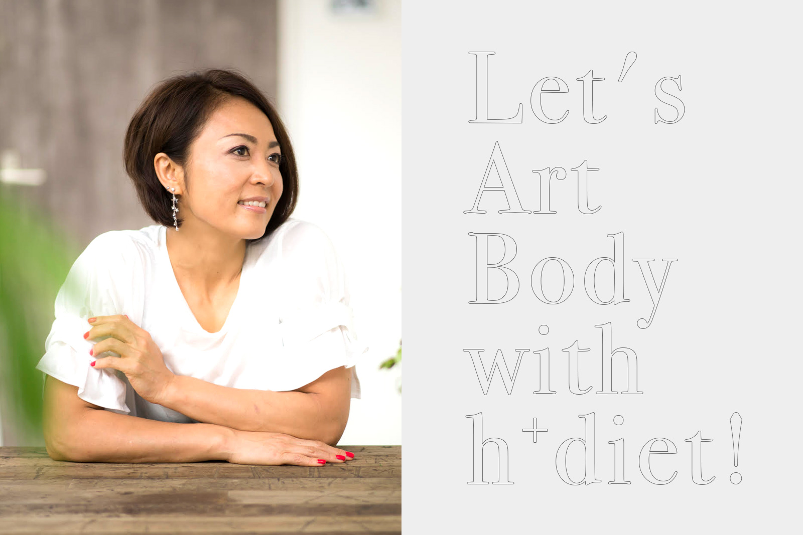 Let's Art Body with h+diet!
